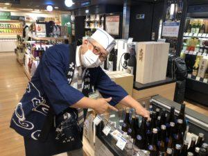 関西圏の皆さま!近鉄百貨店あべのハルカス本店様へ♬