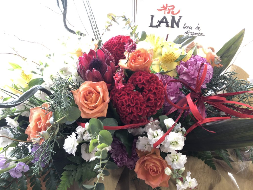 横手のLANさんより受賞お祝いのお花を頂きました。