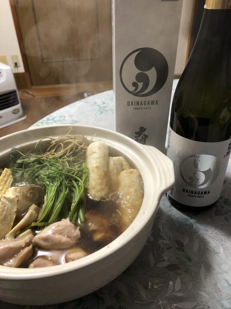 きりたんぽ鍋と大納川純米大吟醸
