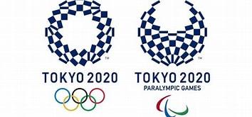「東京2020オリンピック・パラリンピック競技大会」の開催に伴う配送遅延に関しまして